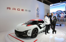 Tata Motors Racemo Sports car